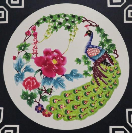 Jianzhi da appendere sul muro - Cin Cina
