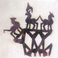 jianzhi antico