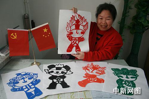 mascotte olimpiadi pechino 3
