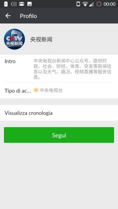 Screenshot_20170324-000032