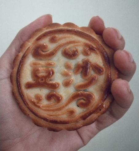 yuebing mooncake dolci di luna