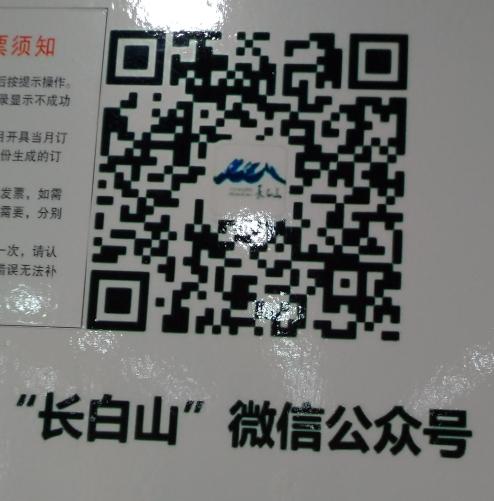 Changbai QR code