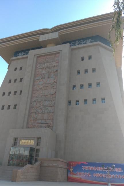 Korla museum