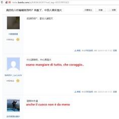 cinesi schifati2