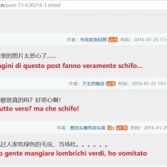 cinesi schifati5
